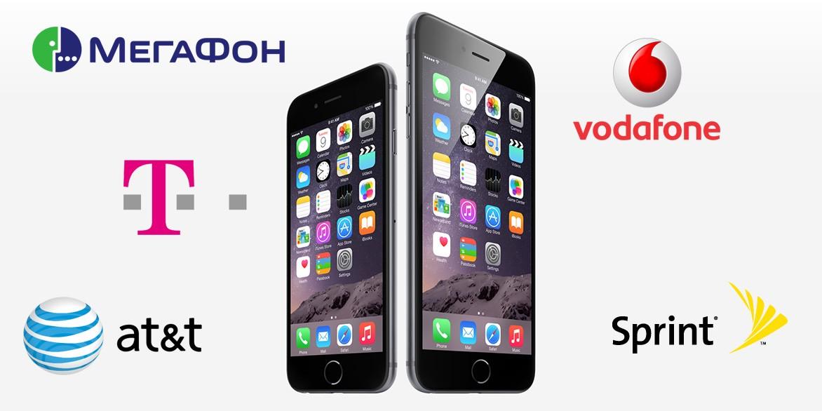 Цена iPhone 6