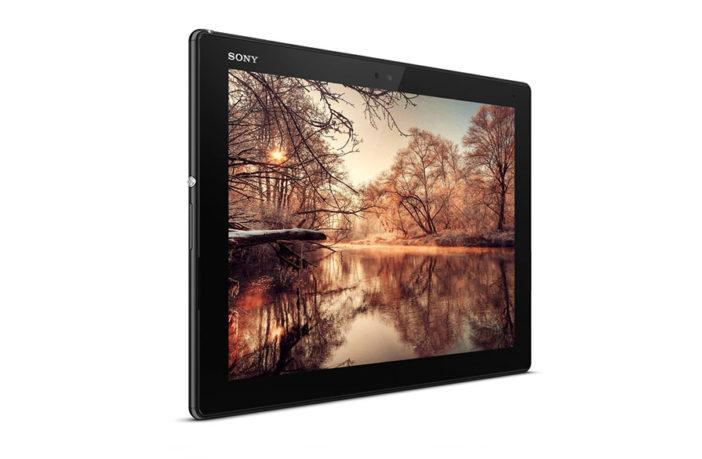Цены на Sony Xperia Z4 Tablet
