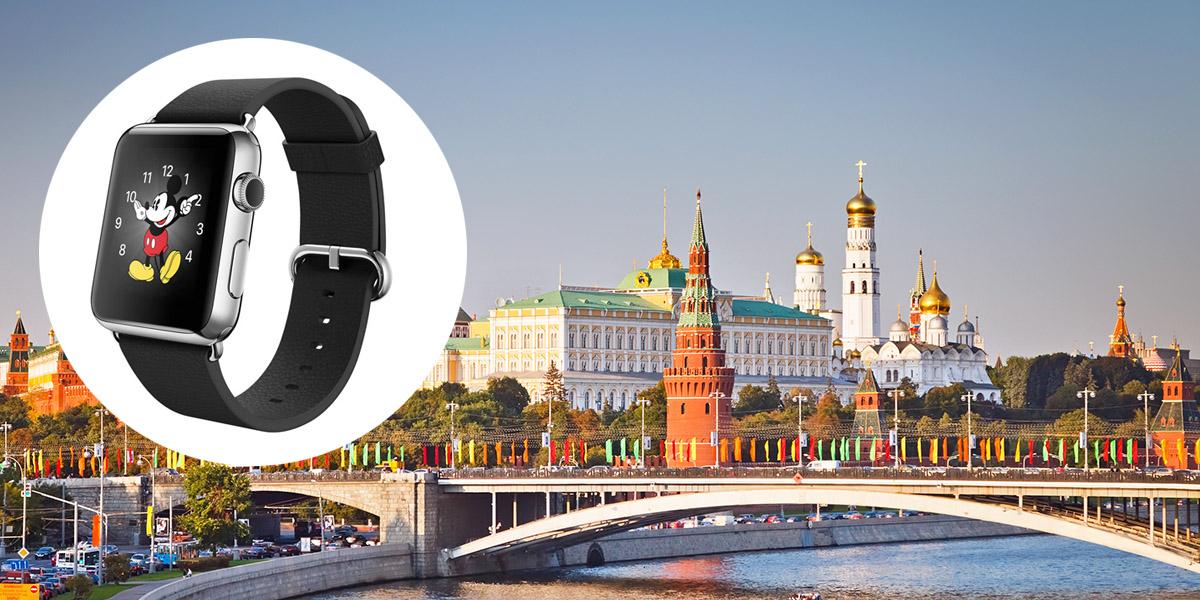 Apple Watch в России. Где и как купить