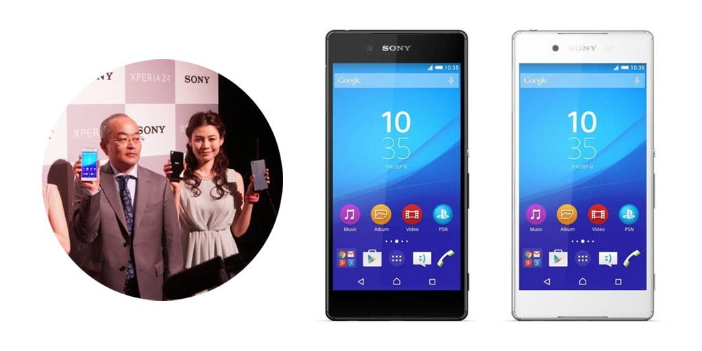 Дата выход, характеристики Sony Xperia Z4