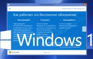 Как удалить и вернуть иконку Windows 10