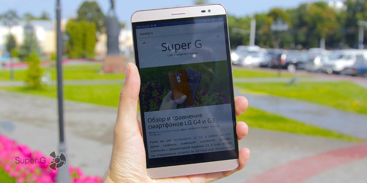 Обзор Huawei MediaPad X2 - неужели лучший планшет на замену смартфона?