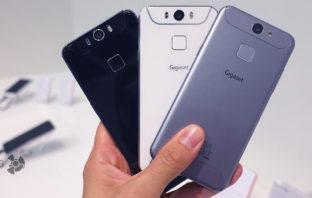 Три смартфона от компании Gigaset ME Pure, ME и ME Pro