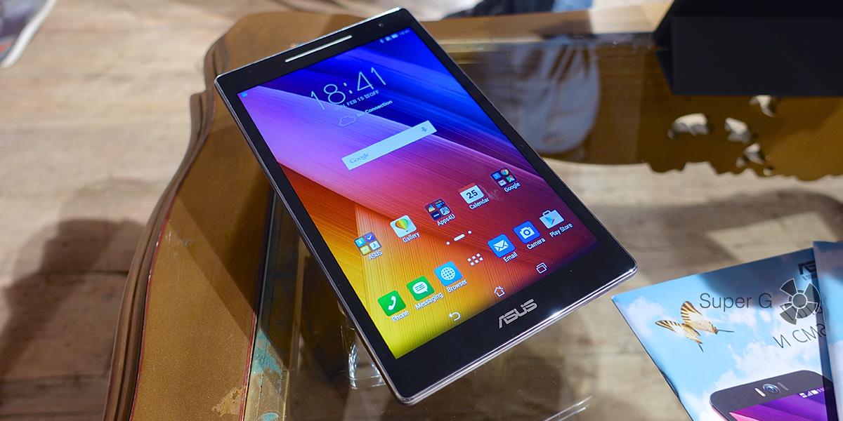Новые планшеты от Asus серии ZenPad - странности с характеристиками