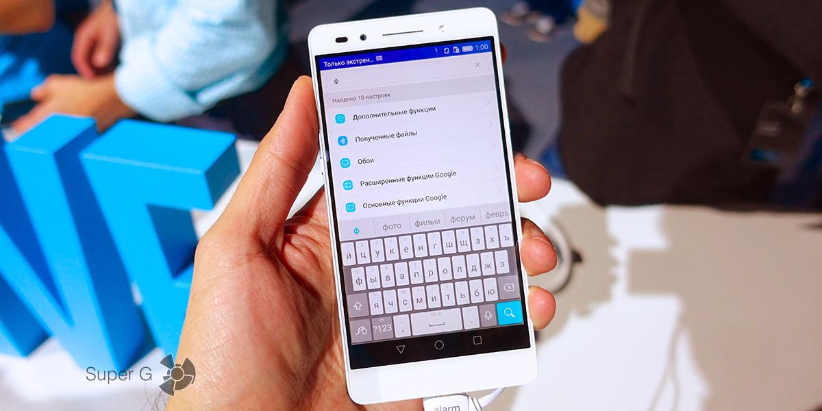 Huawei Honor 7 - смартфон с самой правильной ценой