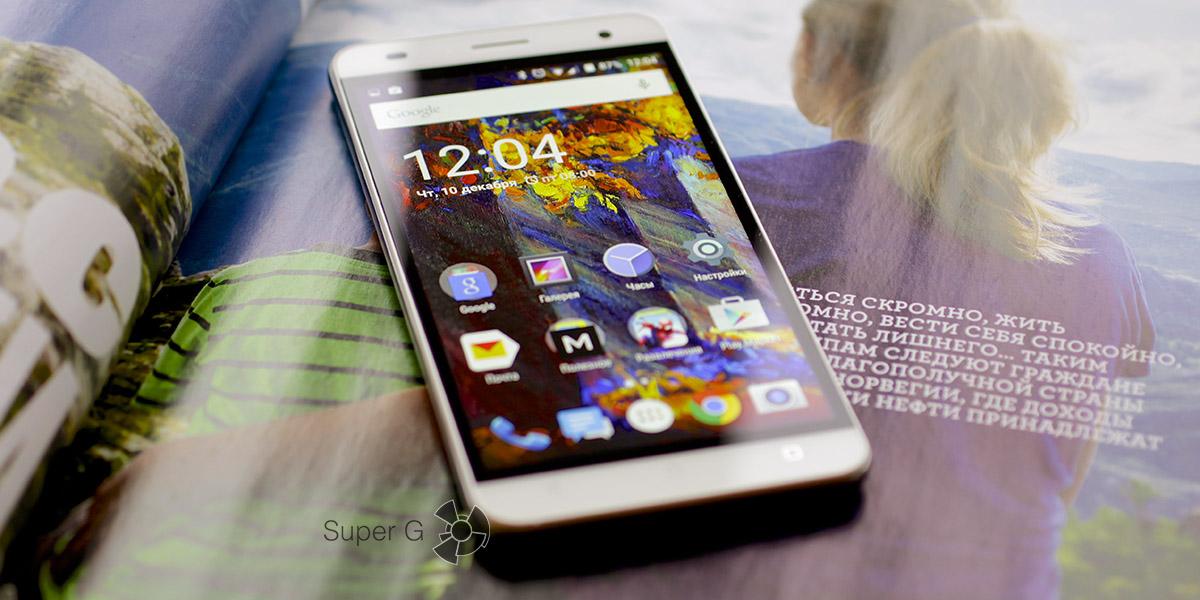 Обзор смартфона Fly Cirrus 2 FS504