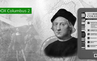 Характеристики и краткий обзор электронной книги ONYX BOOX Columbus 2