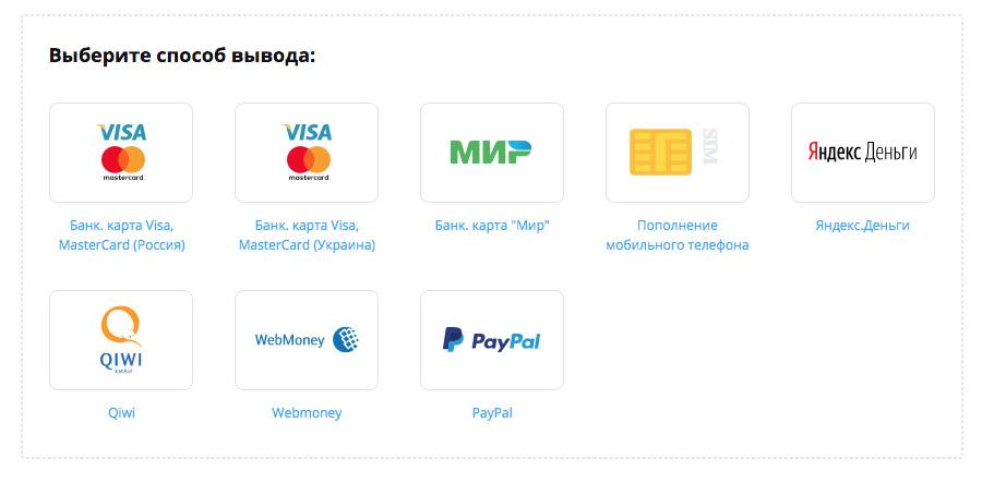 На чем зарабатывает letyshops visa virtuon в казахстане кэшбек