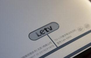 Краткий обзор характеристик LeEco Le 2