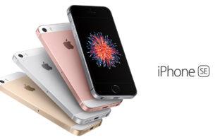 Краткий обзор iPhone SE