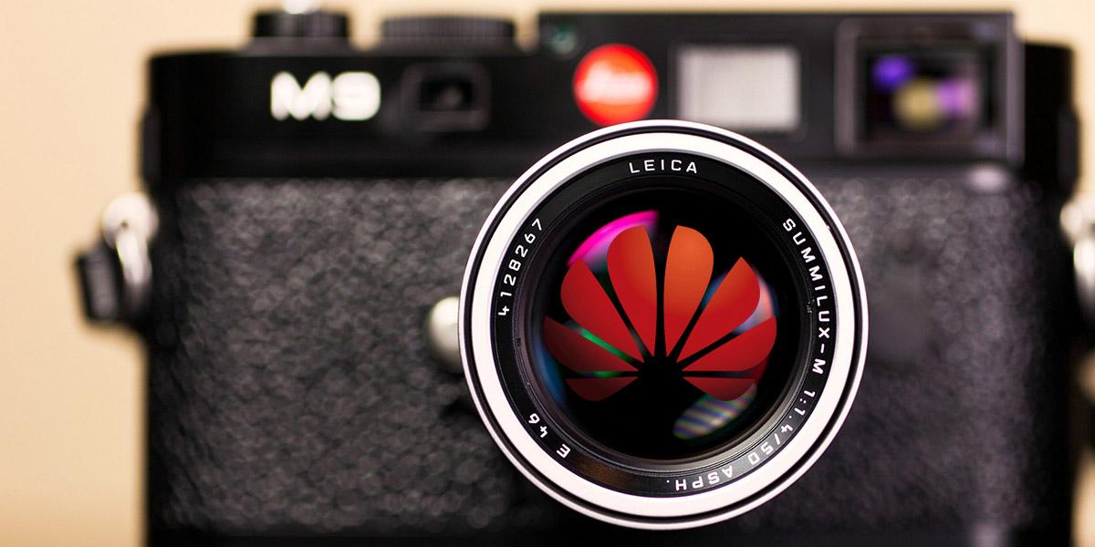 Huawei и Leica представят смартфон P9 в апреле