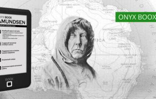 ONYX BOOX Amundsen краткий обзор