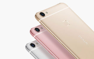 Полные технические характеристики смартфонов Vivo X6S и Vivo X6S Plus