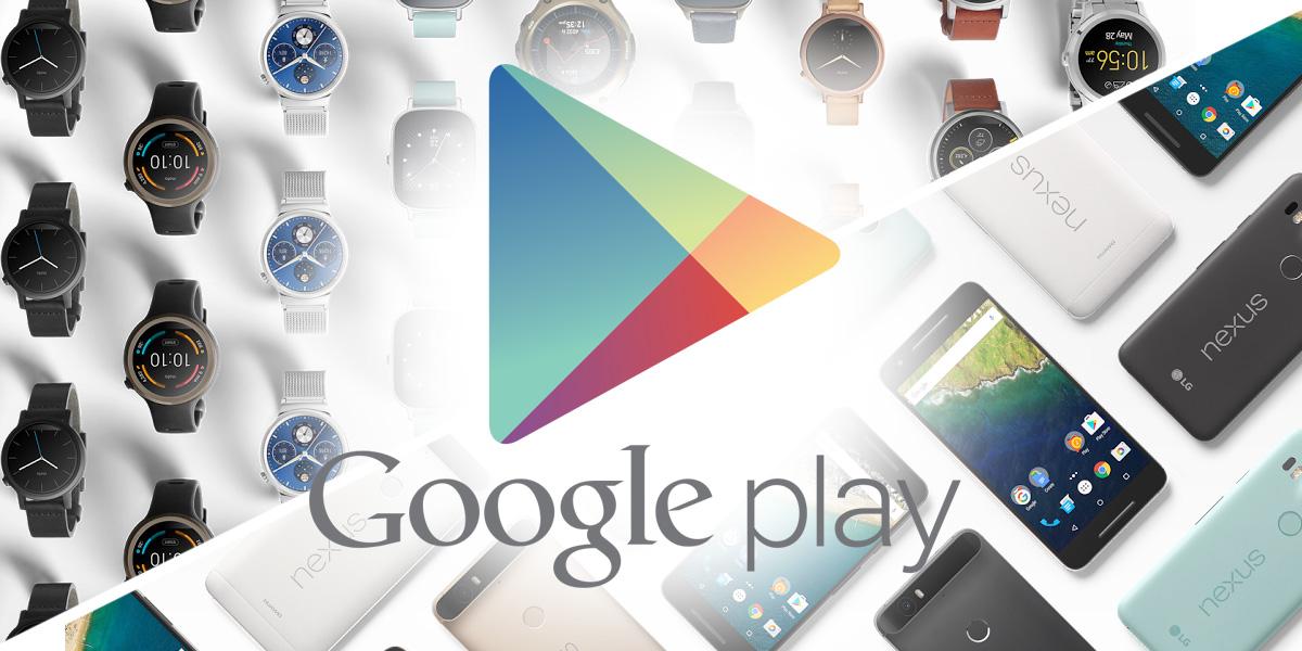 Как покупать устройства в Покупка в Goggle Play