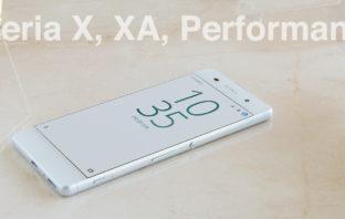 Sony Xperia XА цена и дата выхода
