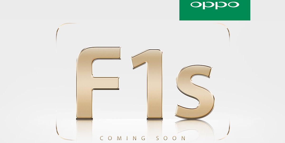 Oppo F1s станет приемником модели F1