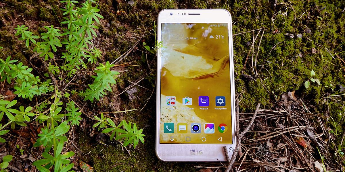 Обзор смартфона LG X Cam