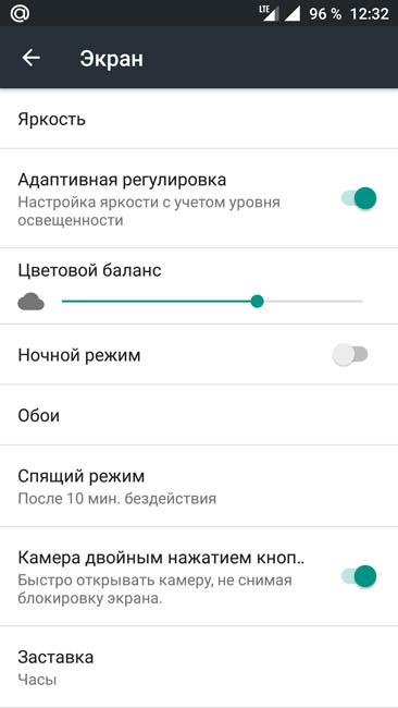 Цветовой баланс дисплея OnePlus 3