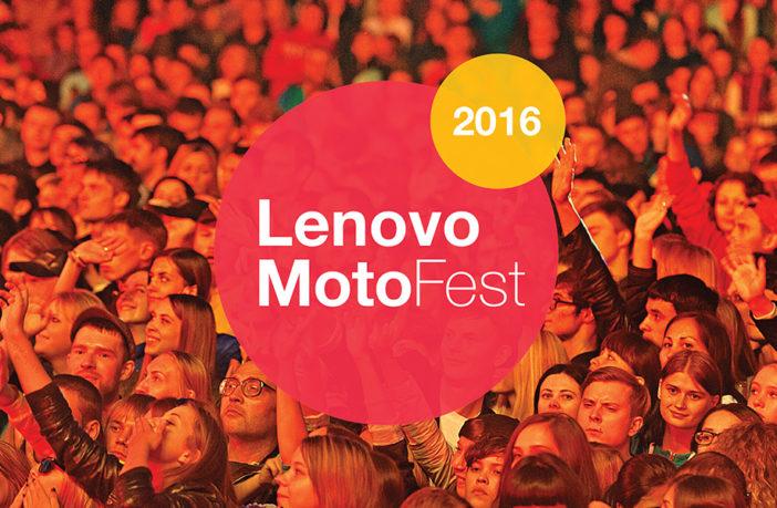 Lenovo Moto Fest 2016 - как это было