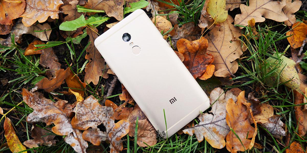 Почему Xiaomi Redmi Note 4 лучший смартфон этой осени?
