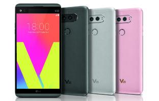 LG V20 - цветовые варианты
