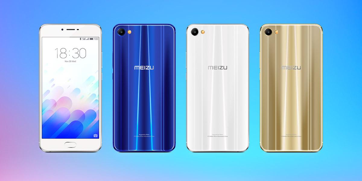Meizu M3X - новинка с процессором Helio P20. К нам не доедет