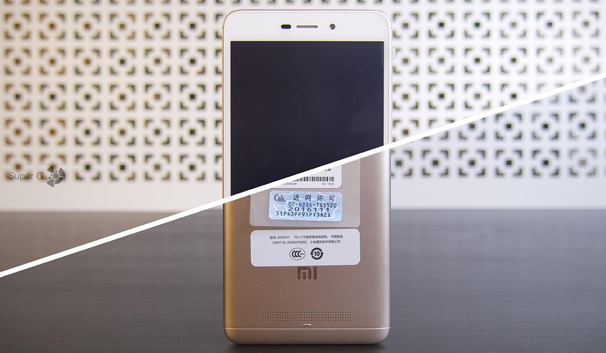 Первое впечатление о Xiaomi Redmi 4A и не только