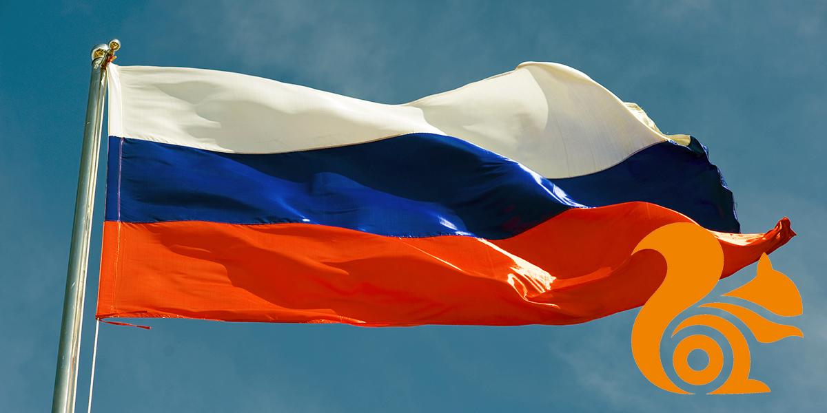UCWeb собирается взять за рынок России как следует