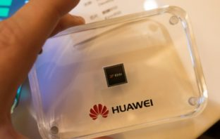 Huawei по слухам разрабатывает новый процессор Kirin 970