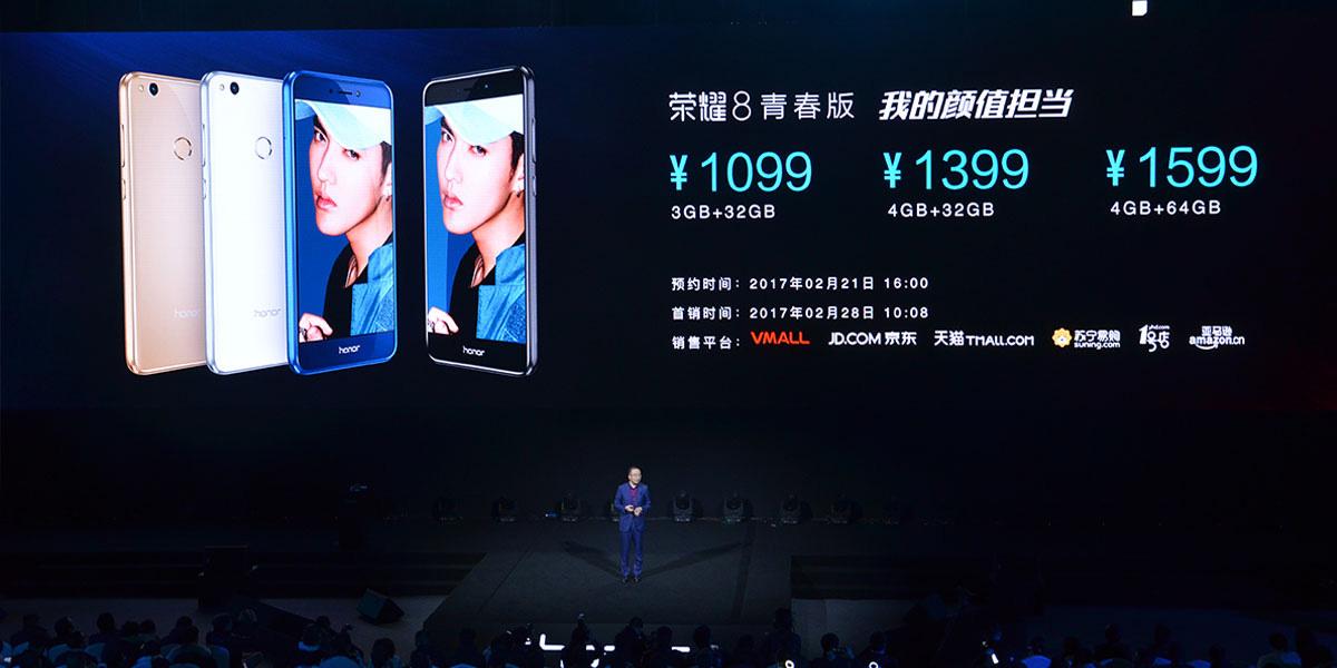 Huawei Honor 8 Lite характеристики