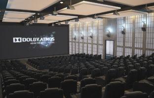 Dolby Atmos кинотеатр
