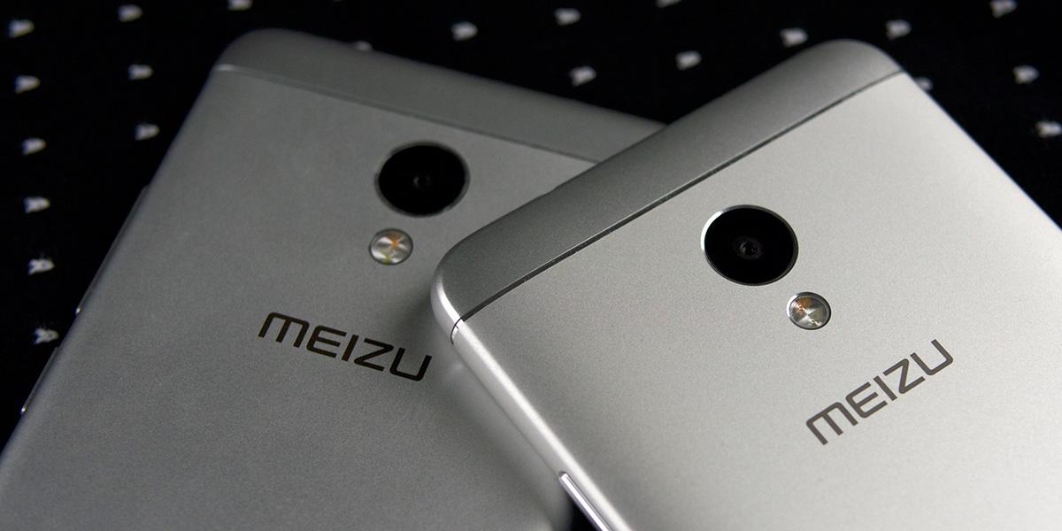 Meizu M621C-S характеристики