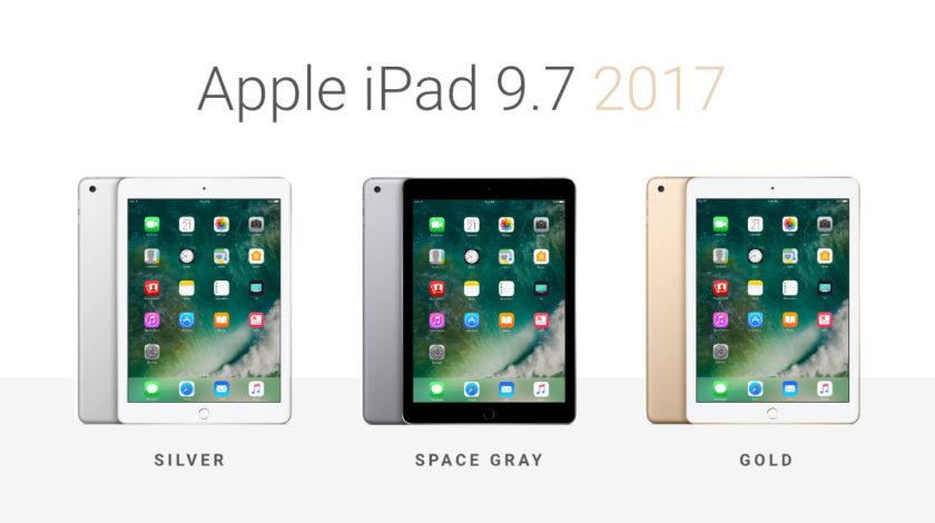 Расцветка iPad 2017