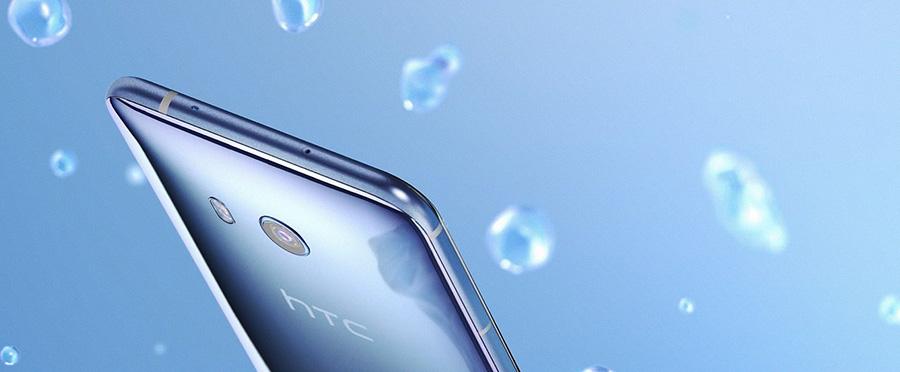 HTC U 11 продажи
