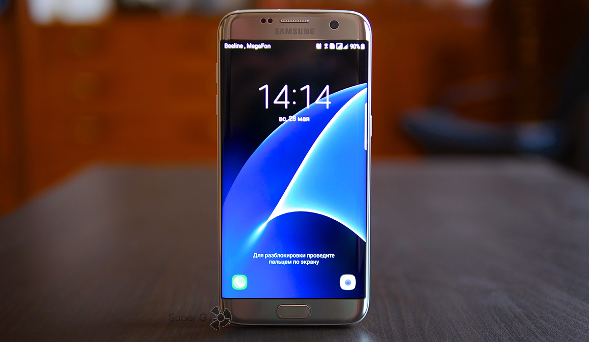 Доставка Samsung Galaxy S7 Edge в Россию почтой EMS