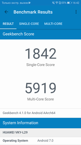 Geekbench 4 Huawei P10 Plus