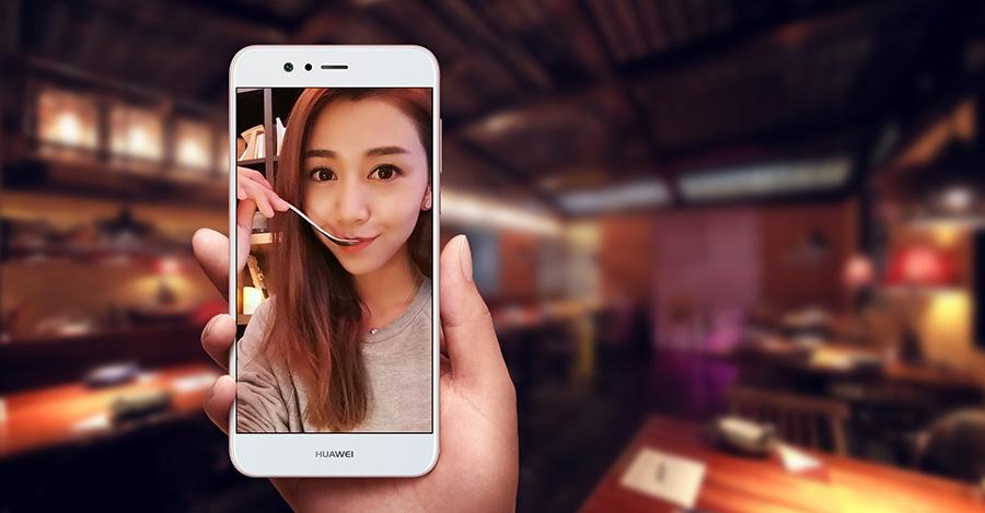 Huawei Nova 2 Plus цена