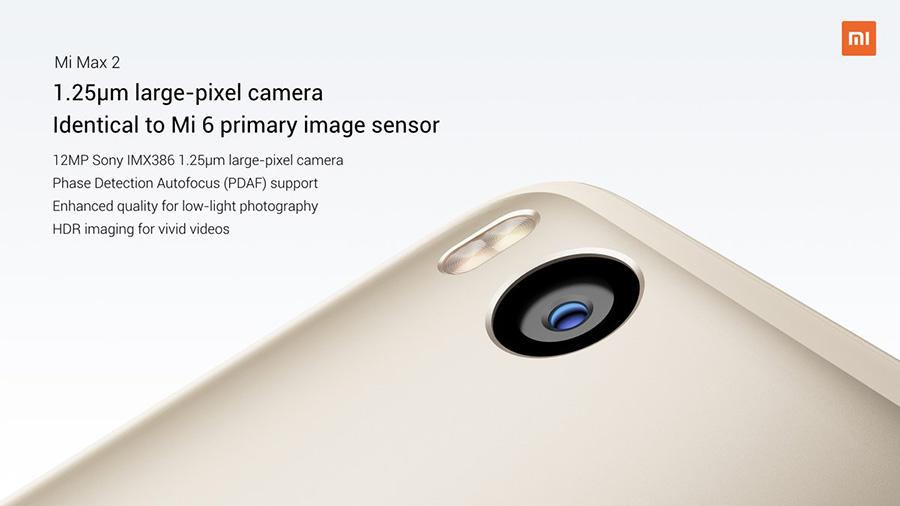 Xiaomi Mi Max 2 камера