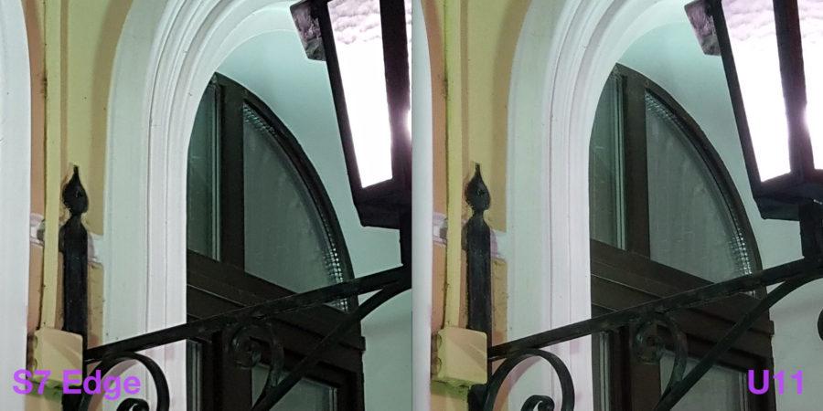 100-процентный кроп из снимков, сделанных на Samsung S7 Edge (слева) и HTC U11 (справа) - детализация ночью (2)