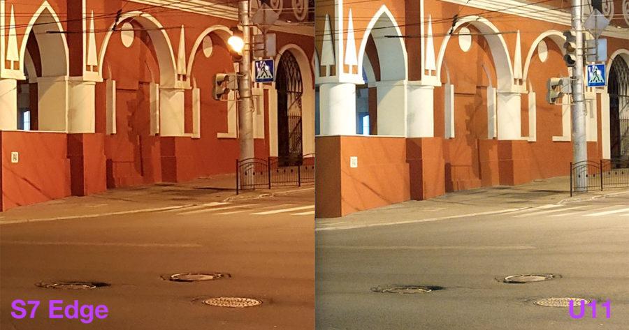 100-процентный кроп из снимков, сделанных на Samsung S7 Edge (слева) и HTC U11 (справа) - детализация ночью