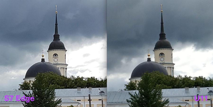 100-процентный кроп из снимков, сделанных на Samsung S7 Edge (слева) и HTC U11 (справа) - детализация