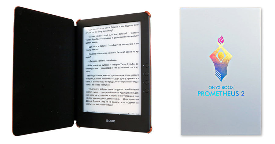 ONYX BOOX Prometheus 2 цена и дата выхода