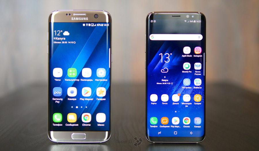 Samsung Galaxy S7 Edge (слева) и Samsung Galaxy S8 (справа)