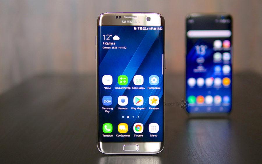 Samsung Galaxy S8 или Samsung Galaxy S7 Edge?