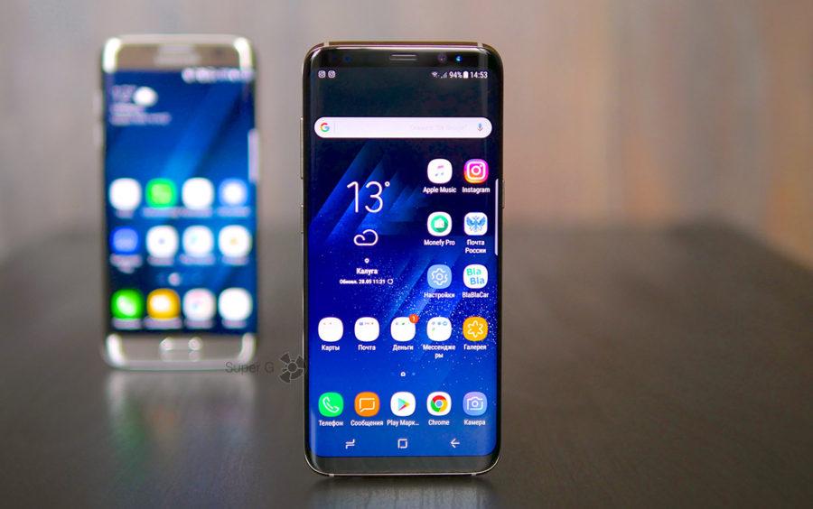 Купить Samsung Galaxy S8