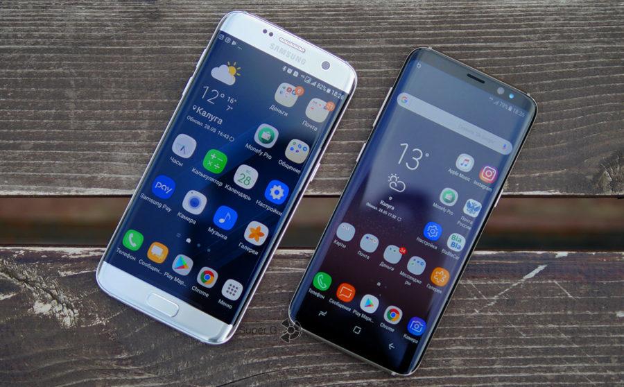 Отзывы о Samsung Galaxy S7 Edge и Samsung Galaxy S8