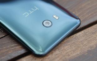 Большое тестирование камеры смартфона HTC U11 - есть ли у него конкуренты?