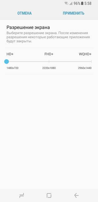 Samsung Galaxy S8 разрешение HD+