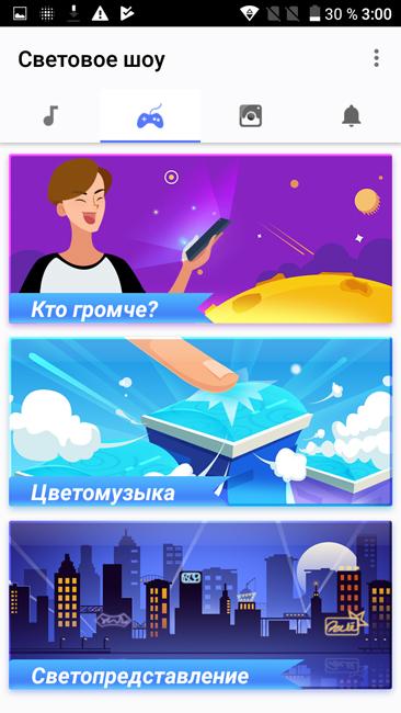 Световое шоу Alcatel A5 LED