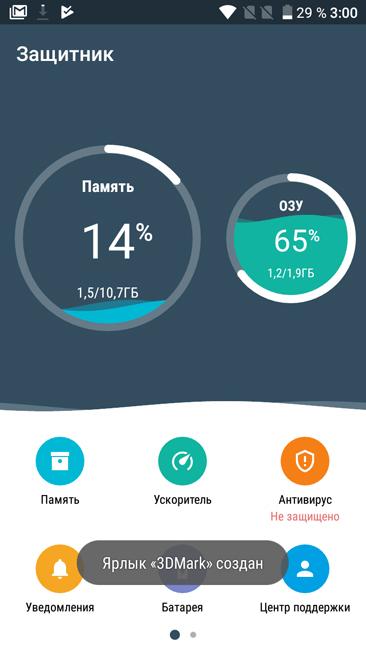 Аккумулятор Alcatel A5 LED